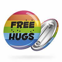 Значок Обійми | Free Hugs 01