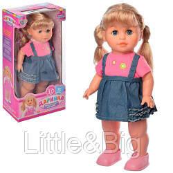 Кукла Даринка (україномовна) ТМ Limo Toy арт. 5446
