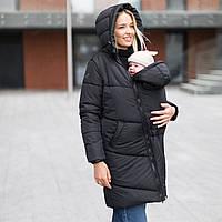 """Зимова Слінго Куртка """"Онікс"""" 3в1 Love&Carry Куртка + куртка для вагітних + слінгокутрка Пальто, фото 1"""
