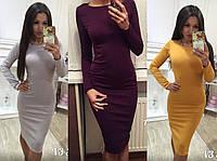 Платье купить АКЦИЯ футляр карандаш длинна 1 м рукав плаття сукня 42 44 46 48 50 Р темно-зелёный
