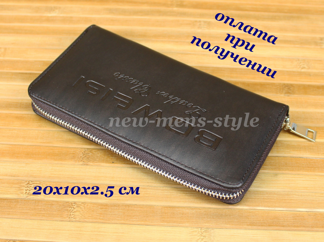 Чоловіча шкіряна барсетка гаманець портмоне клатч BOWESI шкіра з ручкою (2)