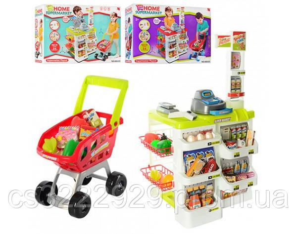 Магазин детский 668-01-03 ( 668-03 (Зеленый))