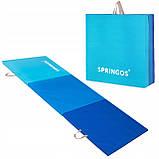 Мат гимнастический складной Springos 180 x 60 x 5.5 cм FA0063 Blue, фото 7