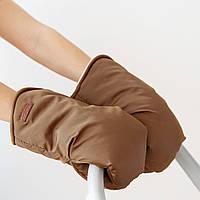 Муфта варежки для коляски, коричневая
