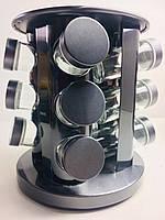 Набор для специй Benson на круглой вращающейся подставке 12 баночек Серебристый (BN-142-9-1)