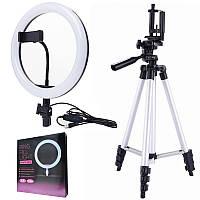 Набор для блогера светодиодная лампа кольцевого света Selfie Ring Light с гибким держателем для смартфона и