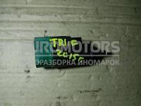 Выключатель фонаря сигнала торможения Renault Trafic 2014 1.6dCi 253203383R