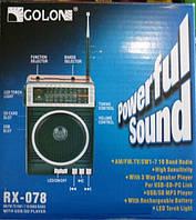 Радиоприёмник GOLON RX A06 /606/607/608, Радиоприёмник GOLON RX A06, аудиотехника