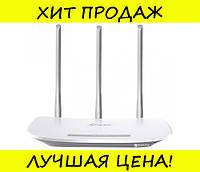 Роутер WiFi TP-Link TL-WR845 +4Lan 845! Новый