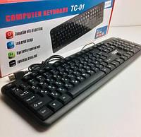 Клавиатура UKC проводная компьютерная 104 клавиши USB Чёрная (TC-01-3486)