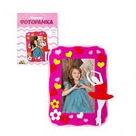 """Набор для творчества """"Фоторамка: Балерина"""", Аплі Краплі, фотоальбом,подарки для дома,сувениры и"""