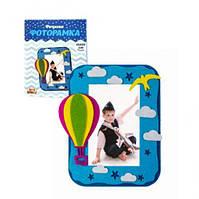 """Набор для творчества """"Фоторамка: Воздушный шар"""", Аплі Краплі, фотоальбом,подарки для дома,сувениры и"""