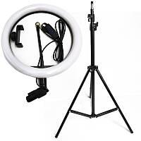 Набор для блогера светодиодная лампа кольцевого света UKC с гибким держателем для смартфона и штативом