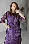 Сукня Фіолетовий гіпюр, фото 2