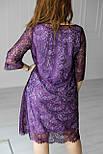 Сукня Фіолетовий гіпюр, фото 3