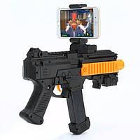 Игровой bluetooth автомат виртуальной реальности ТРМ AR Game Gun черный (45256)