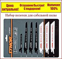 Набор биметаллических полотен для сабельной пилы Sthor 27850, фото 1