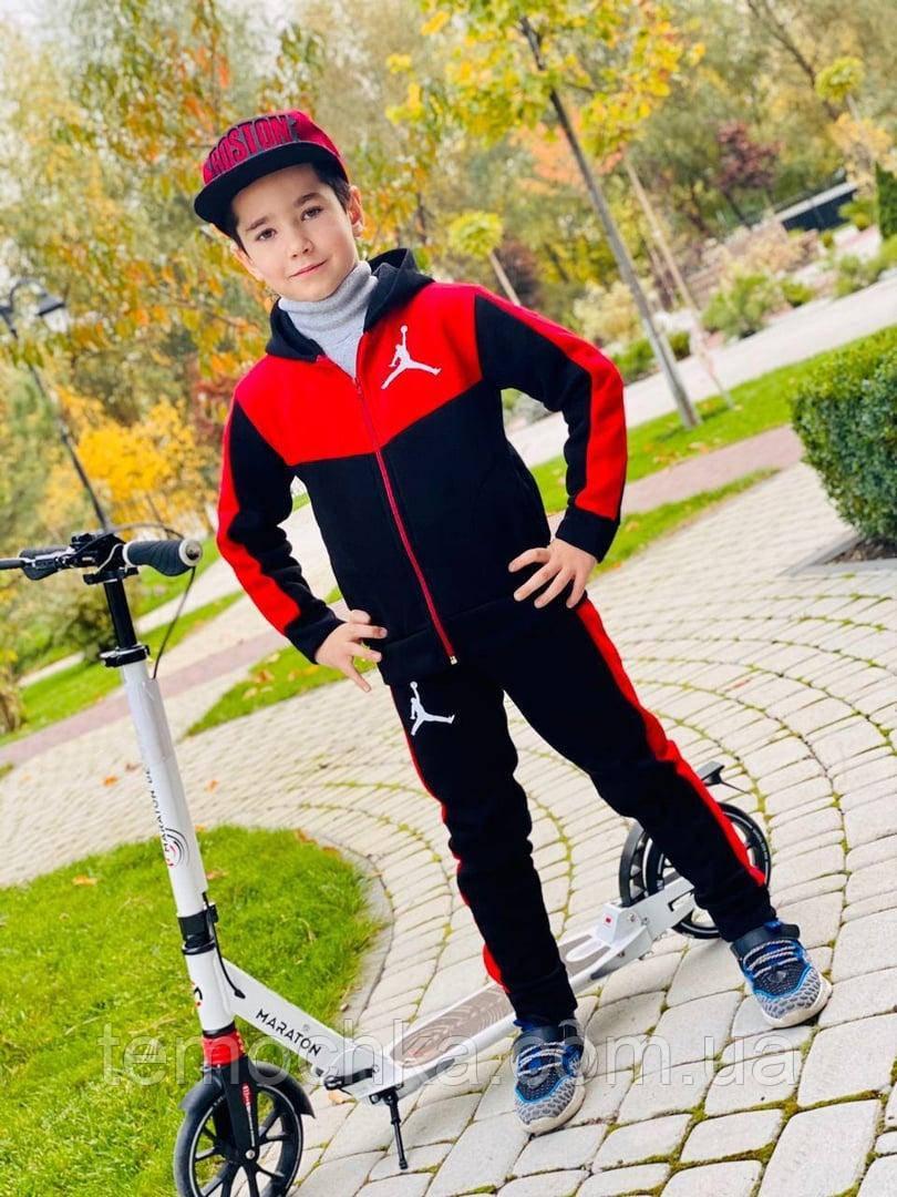Спортивный детский костюм тройка для мальчика