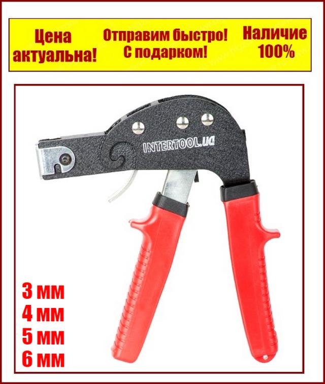 "Пистолет для дюбелей ""Молли"" INTERTOOL RT-0013"