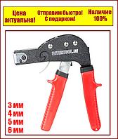 "Пистолет для дюбелей ""Молли"" INTERTOOL RT-0013, фото 1"