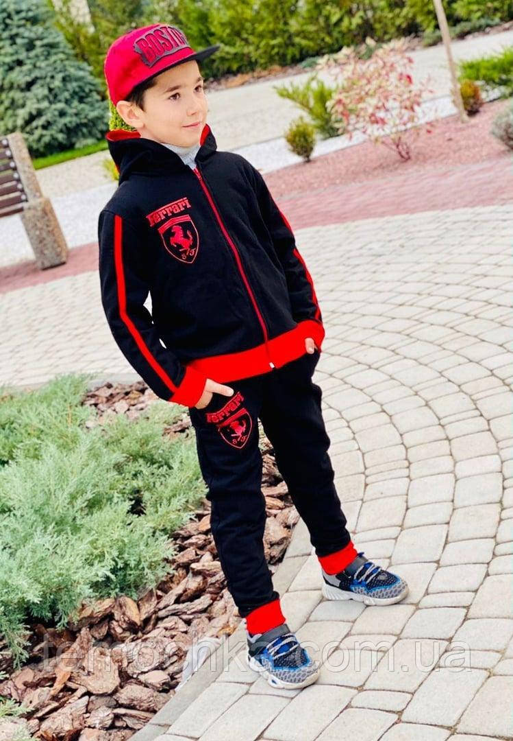 Спортивный детский костюм тройка для мальчика Ferrari Феррари