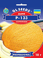 Семена Дыни Р-133 (10г), Professional, TM GL Seeds