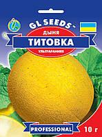Семена Дыни Титовка (10г), Professional, TM GL Seeds
