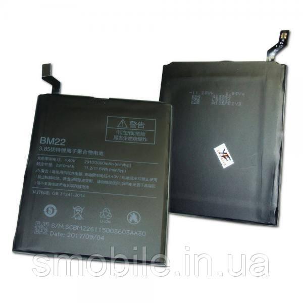 Xiaomi Акумуляторна батарея Xiaomi BM22 Mi5