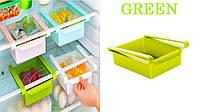 Органайзер поличка для холодильника Refrigerator Multifunctional Storage Box Green