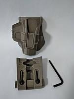 Кобура FAB Defense Scorpus для ПМ песочная, фото 1
