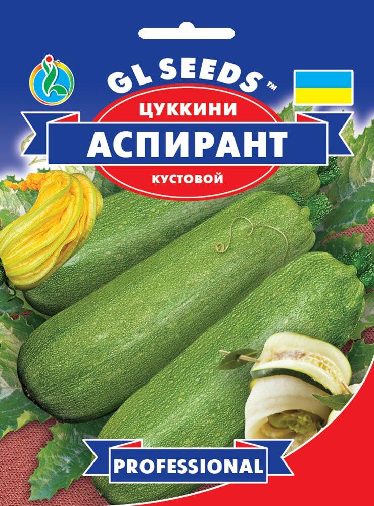 Семена Кабачка-цуккини Аспирант (15г), Professional, TM GL Seeds