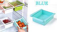 Органайзер поличка для холодильника Refrigerator Multifunctional Storage Box Blue