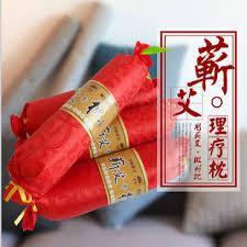 Ортопедическая травяная подушка  (красная)