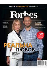 Forbes Україна журнал №4 отябрь 2020