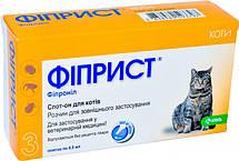 ФИПРИСТ СПОТ-ОН капли от блох и клещей для кошек , 3 пипетки