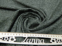 Трикотажная ткань ангора-софт с люрексом меланж цвета хаки