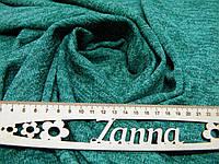 Трикотажная ткань ангора-софт с люрексом меланж зеленого цвета