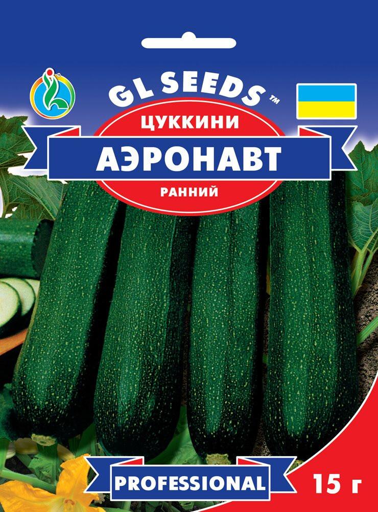 Семена Кабачка-цуккини Аэронавт (15г), Professional, TM GL Seeds