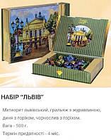 """Набор конфет в художественной коробке """"Львов"""", 0,5кг (шт.)"""