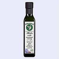 Свежевыжатое органическое льняное масло первого холодного бочкового отжима Gansedorf 250 мл.