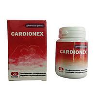 Капсулы от гипертонии Cardionex (Кардионекс) 20 шт