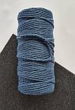 Эко шнур хлопковый крученный 4мм  №19 Лагуна, фото 2
