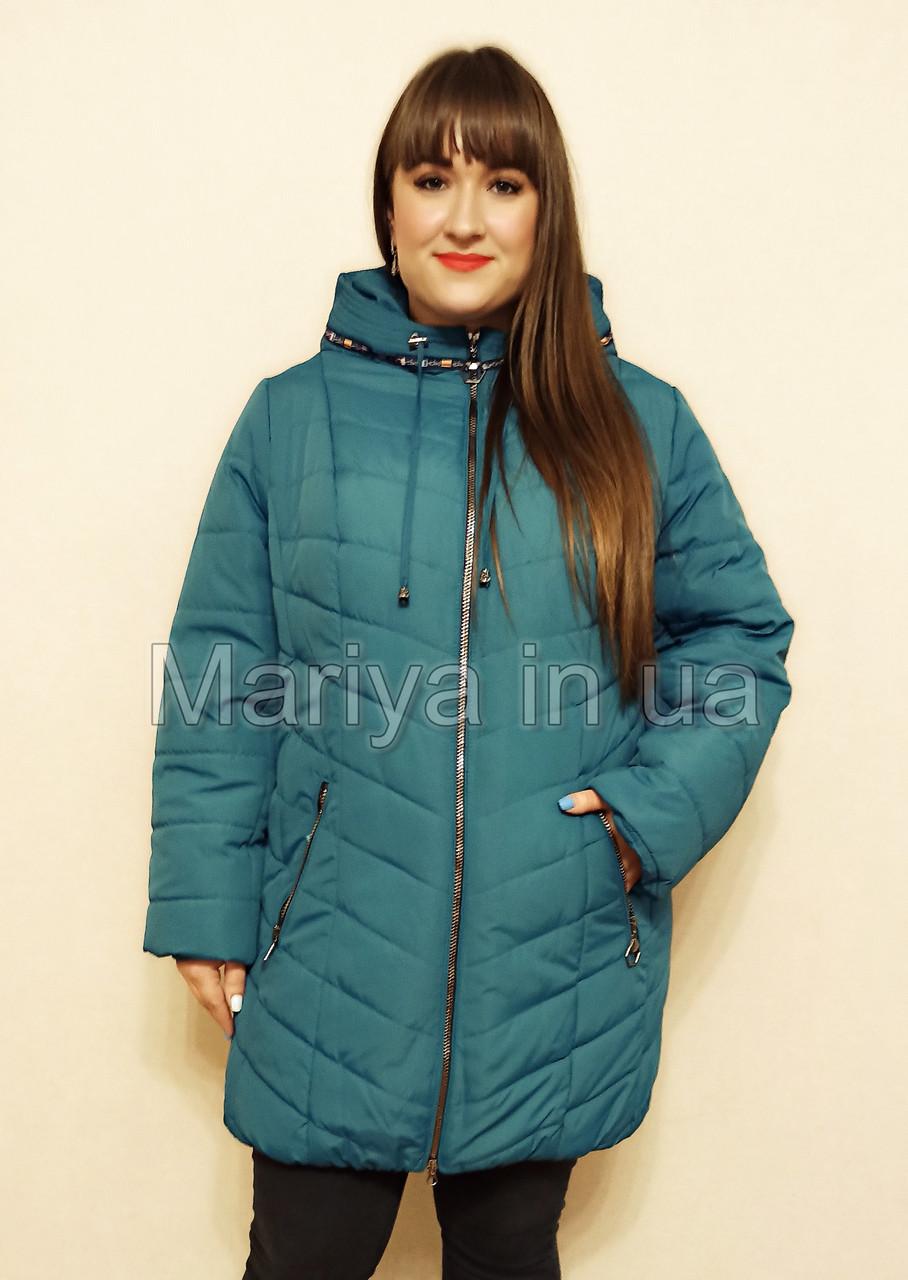 Куртка женская большие размеры от 66 до 68