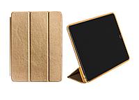Чехол Smart Case для Apple iPad Air 2 Gold