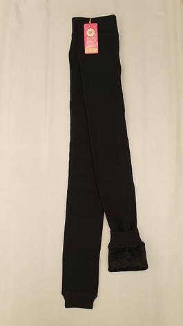 Черные лосины Шугуан на меху для девочек 140,146,152 роста Школьные, фото 2