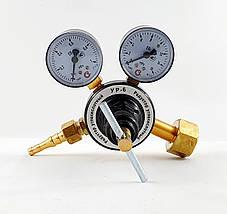 Вуглекислотний Редуктор УР-6, фото 2