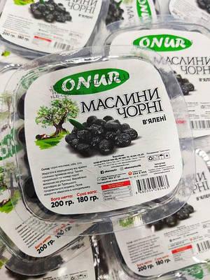 Оливки и Маслины Турция (100%Natural)