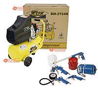 Поршневой компрессор 24 литра Werk BM-2T24N для дома с Набором пневмоинструмента на 5 предметов!