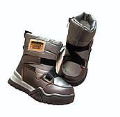 Зимние дутые сапоги для мальчика Tom.m Concept бронзовый 7739 (р.23,25,26,27)