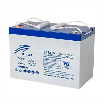 Аккумуляторная батарея GEL RITAR DG12-65, Gray Case, 12V 65Ah  ( 350 х 167 х 182 ) Q1, фото 2